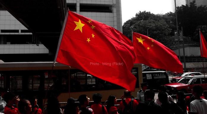 China_Flag_20131205