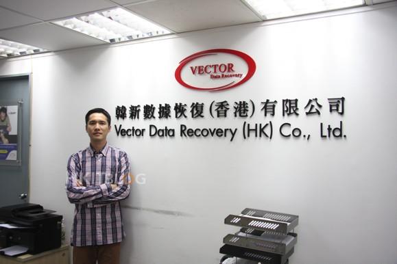 Vector_20131206