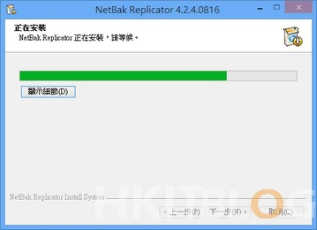 QNAP NetBak Replicator for Windows
