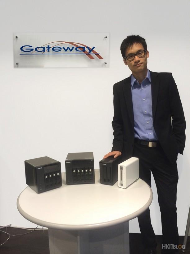 Gateway QNAP NAS