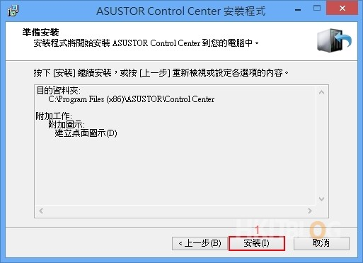 Asustor AS602T Installation