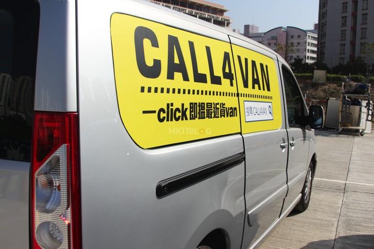 CALL4VAN_20140530_01