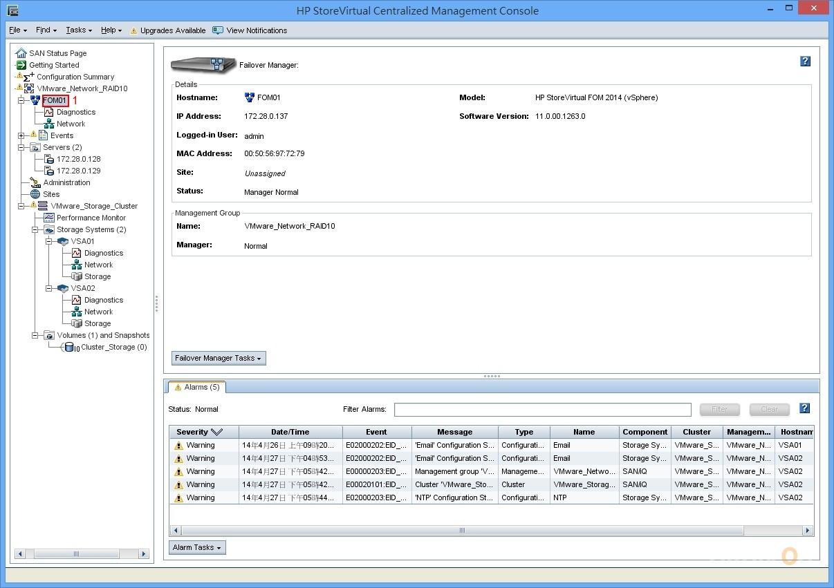 HP StoreVirtual FOM Installation