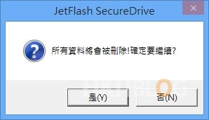 Transcend JetFlash Installation