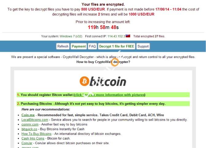 CryptoWall_20140617_04