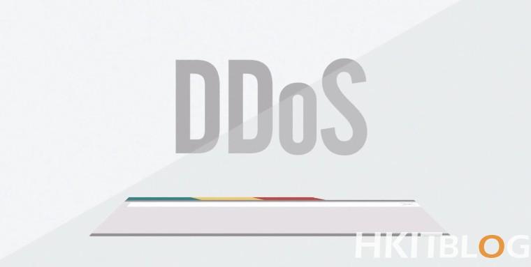 過去 7 日你有中招嗎?Memcached 反射型攻擊被用作進行超大規模 DDoS!