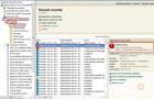 (第六篇) 化繁為簡、過百防毒軟件綜合管理 – 測試偵測病毒