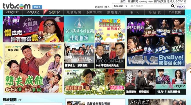 TVB_20140814_01