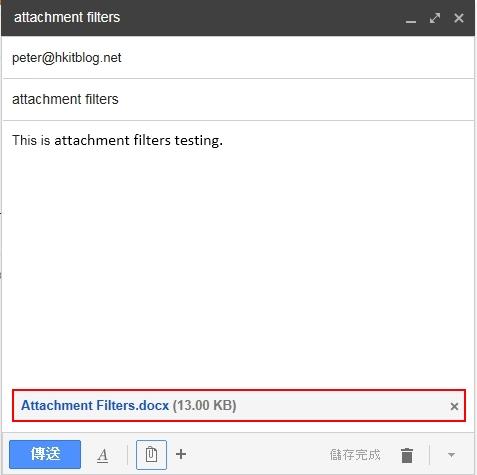 Attachment Filters