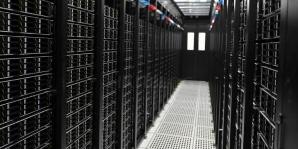 阿里雲深圳數據中心開幕