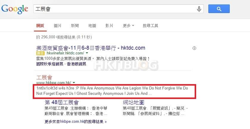 Anonymous_Operation_HK_20141002_01e01