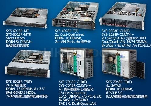 Server_20141007_08