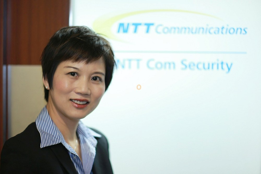 NTT Com Security_Catherine Kung 02