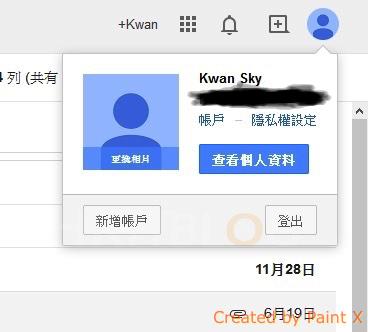 Security_Password_20141205_01