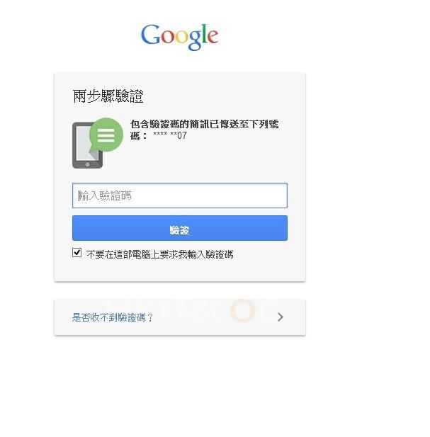 Security_Password_20141205_06