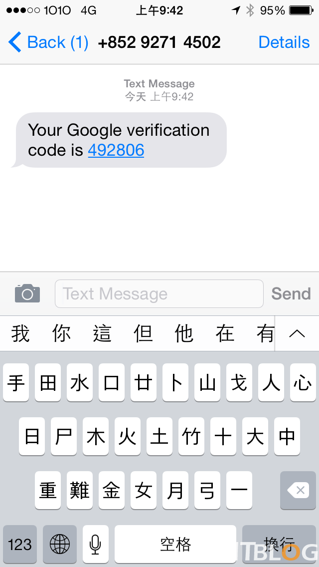 Security_SMS_20141205_04