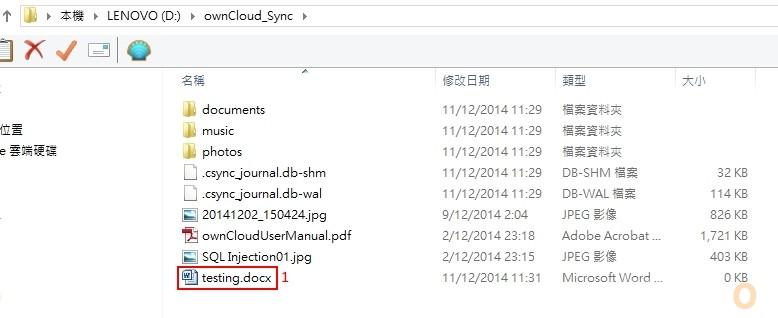 ownCloud Desktop Clients