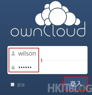 ownCloud Share Files