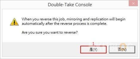 Double Take Reverse