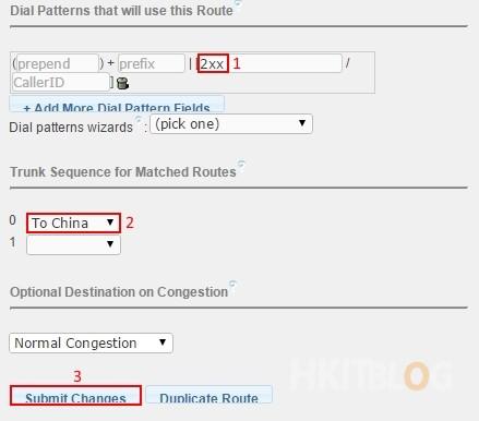 第六篇) 完全免費Elastix 2 5 VoIP 方案- 新增IAX2 Trunking 篇