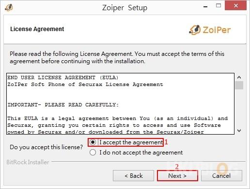 Zoiper Installation