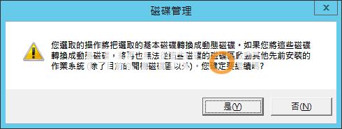 Huawei_20150528_04