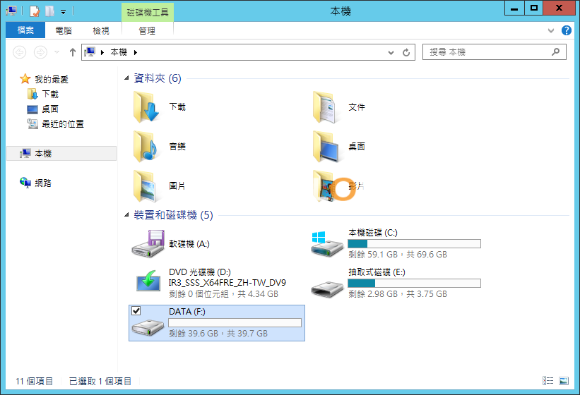Huawei_20150528_06