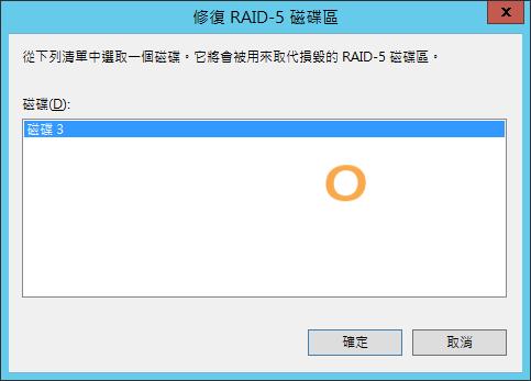 Huawei_20150528_08