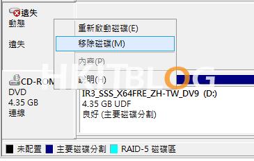 Huawei_20150528_09