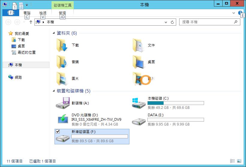 Huawei_20150528_11