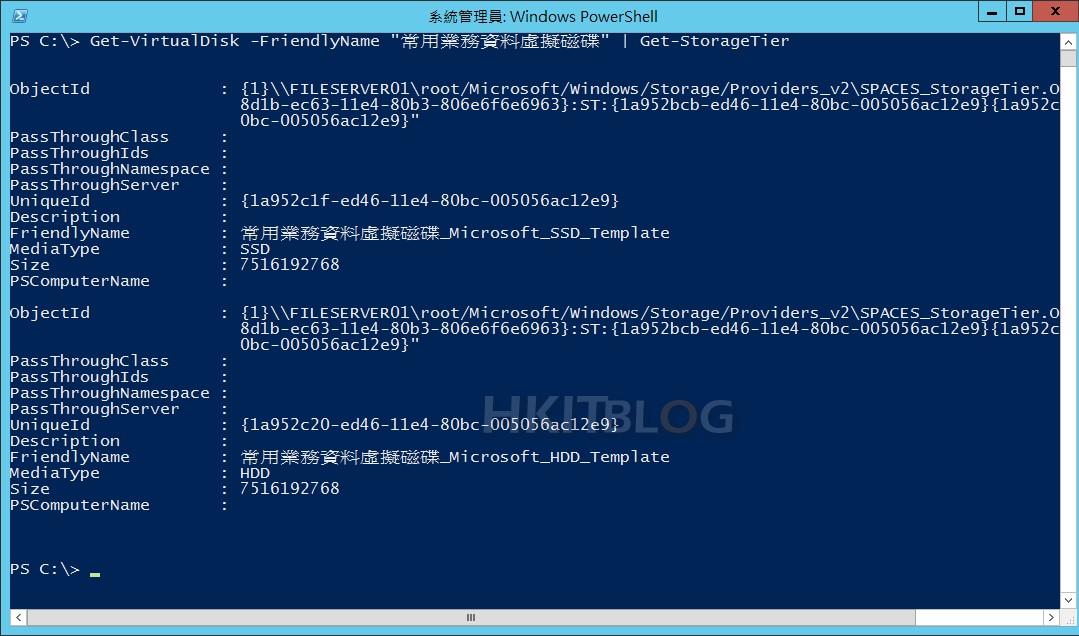 Windows_Server_2012_R2_20150514_01