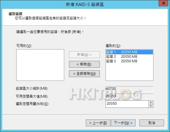 Windows_Server_2012_R2_20150518_02