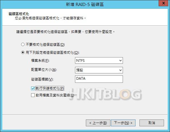 Windows_Server_2012_R2_20150518_03