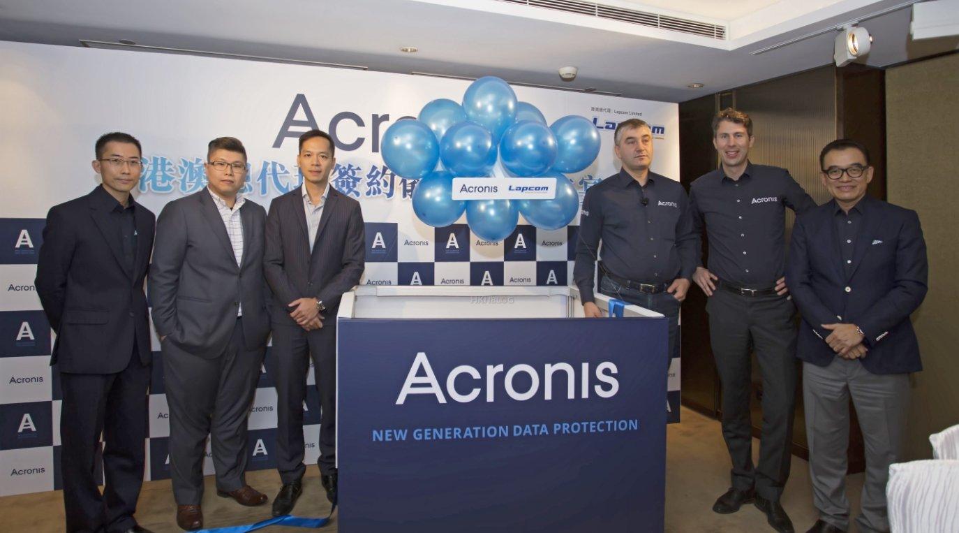 acronis_20150504_01
