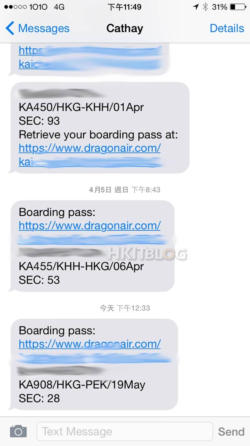boarding_20150518_06