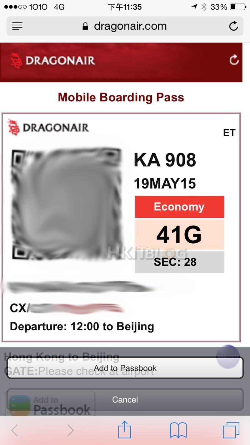 boarding_20150518_07