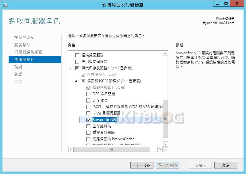 Linux_Microsoft_AD_20150622_01