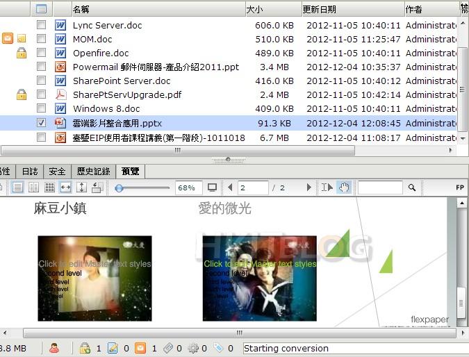Linux_Microsoft_AD_20150622_02