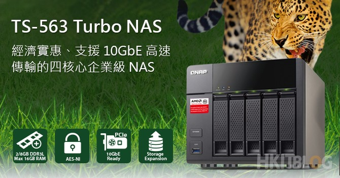 QNAP TS-563 Turbo NAS