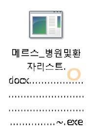 Symantec_20150617_02
