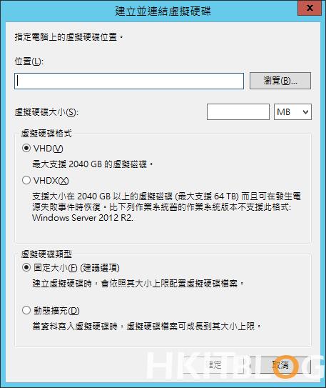 Windows_Server_2012_R2_20150601_13