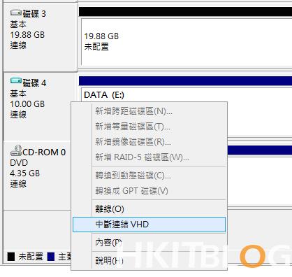 Windows_Server_2012_R2_20150601_14