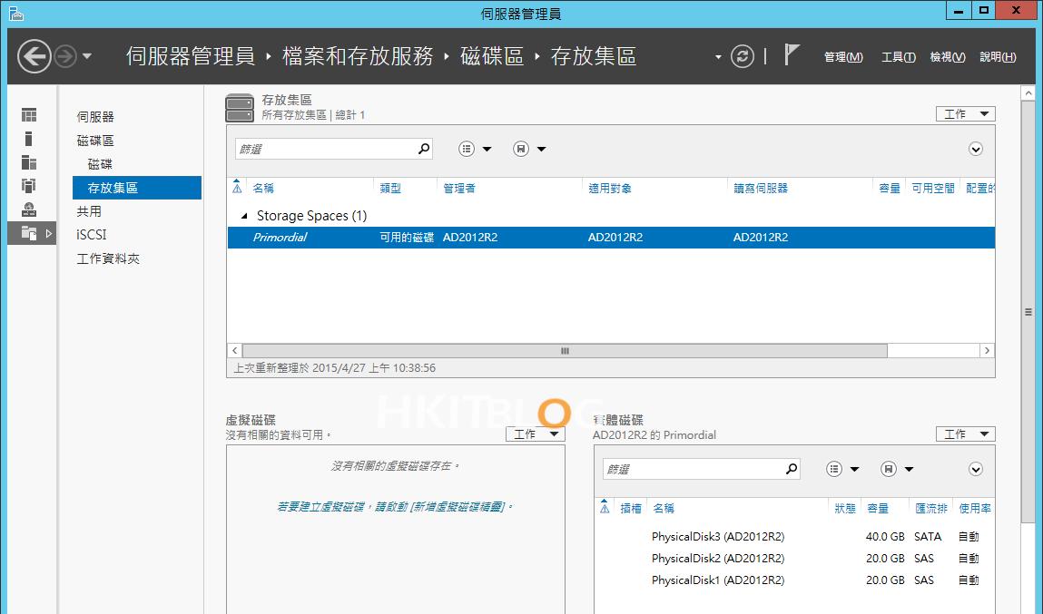Windows_Server_2012_R2_20150605_15