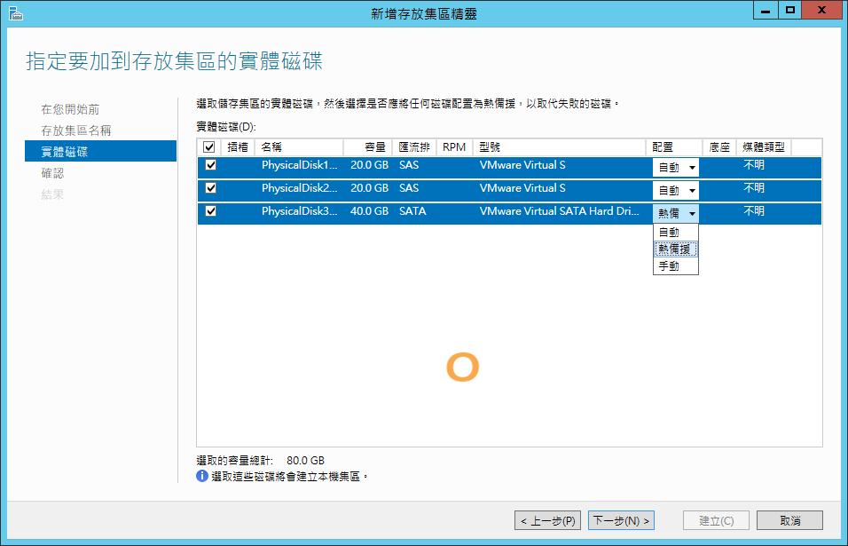 Windows_Server_2012_R2_20150605_17