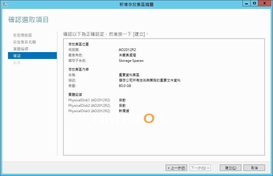 Windows_Server_2012_R2_20150605_18