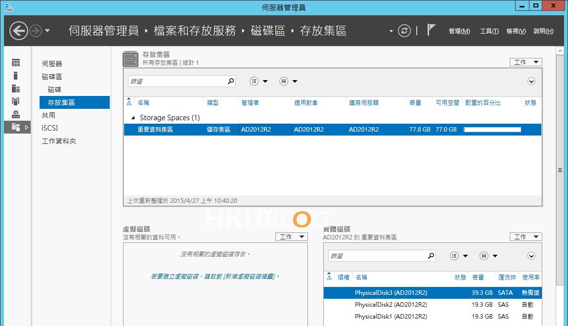 Windows_Server_2012_R2_20150605_19