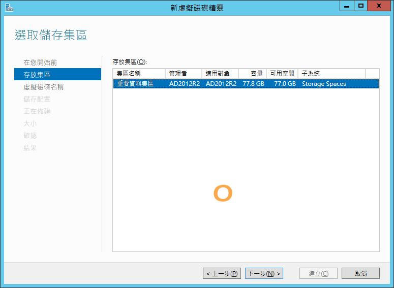 Windows_Server_2012_R2_20150605_20
