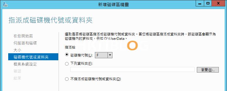 Windows_Server_2012_R2_20150610_28