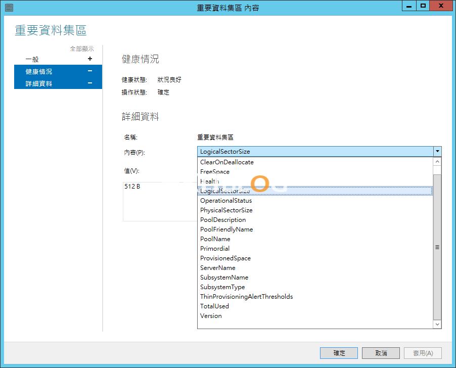 Windows_Server_2012_R2_20150610_31