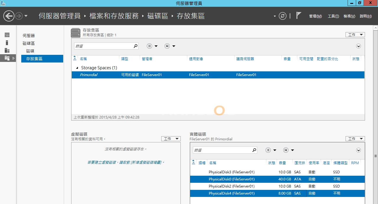Windows_Server_2012_R2_20150615_32